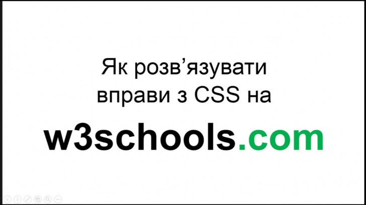 Permalink to Кристал Інформатики: 11 Клас (Профіль) for Er Diagram W3Schools