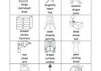 Free Er Ir Ur Worksheets – Cellarpaper.co pertaining to Er Diagram For Kindergarten
