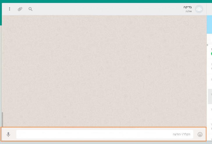 Permalink to Html: Whatsapp Web, Как Редактирование Контента Div regarding Er Diagram W3Schools